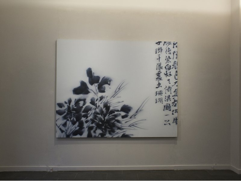 He Sen. Reinventing traditional Chinese art